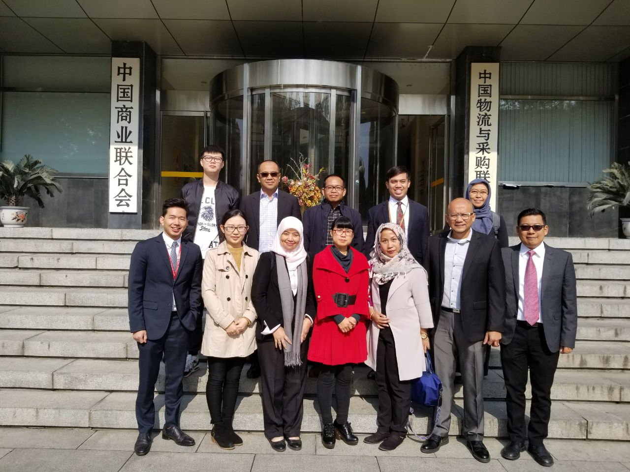 Kunjungan Asparindo bersama BI Perwakilan DKI Jakarta ke CAWA-Beijing